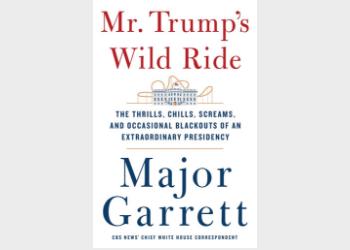 Garret_Event
